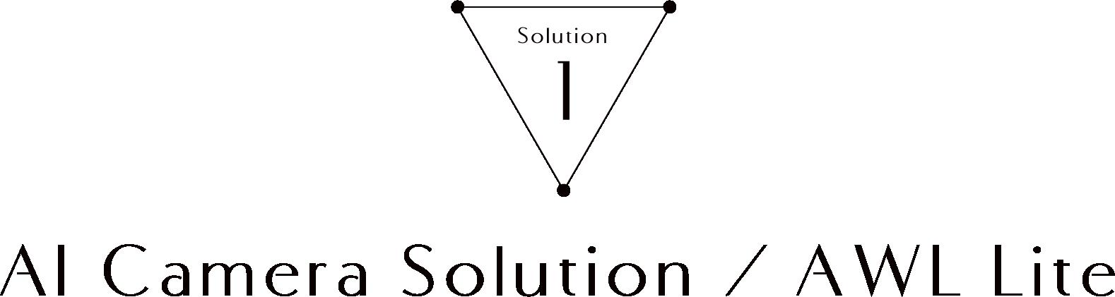 AI Camera Solution / AWL Lite
