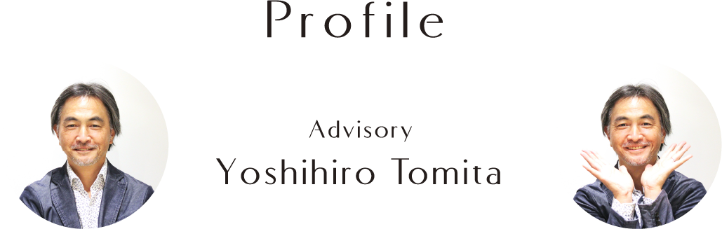 Profile Chief Marketing Officer Yoshihiro Tomita
