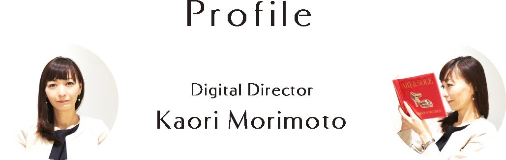 Profile Digital Director Kaori Morimoto