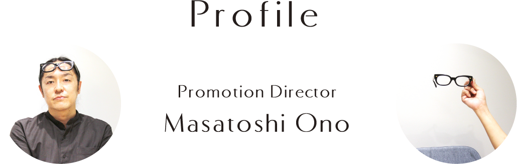 Profile Space Design Director Masatoshi Ono