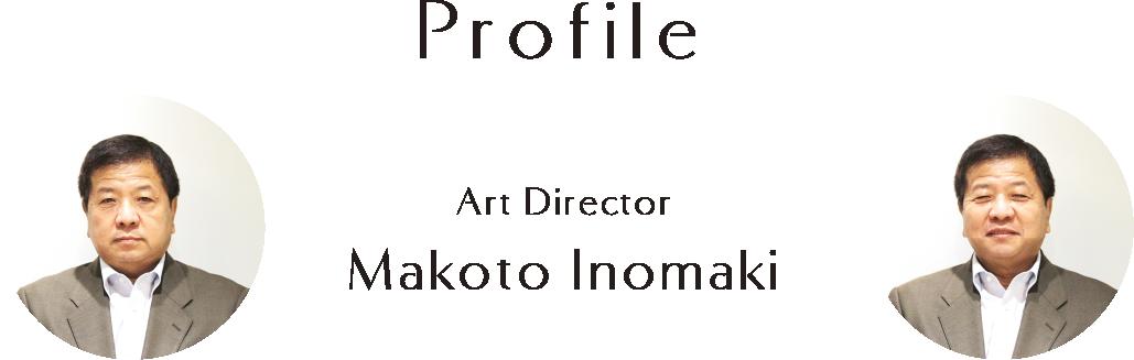 Profile Art Director Makoto Inomaki