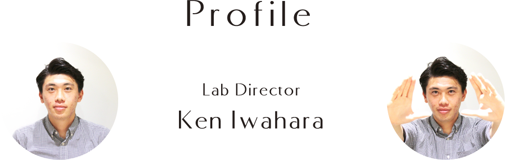 Profile Lab Director Ken Iwahara
