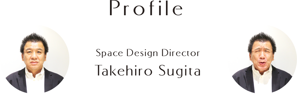 Profile Space Design Director Takehiro Sugita