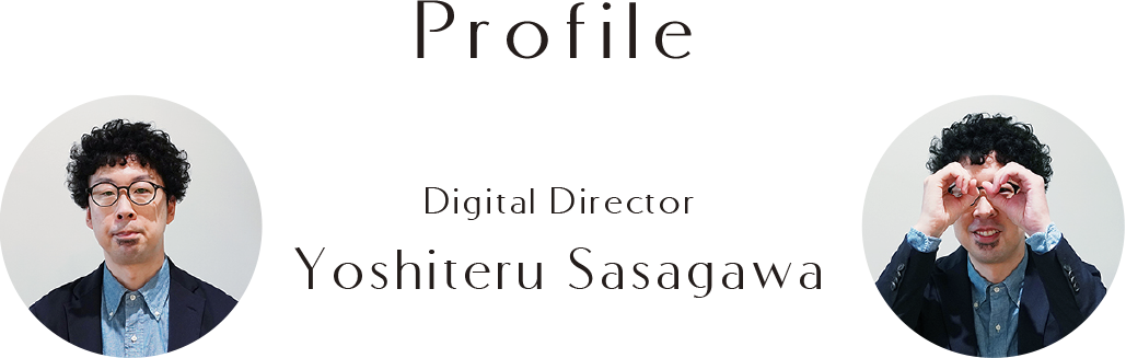 Profile Assistant Promotion Director Airi Fujiki