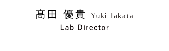 髙田 優貴 Yuki Takata Lab Director